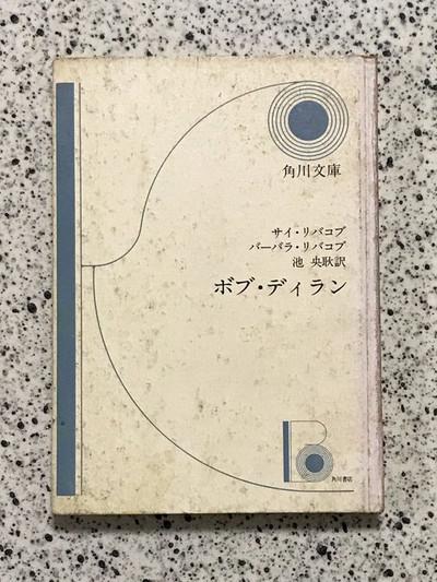 20161016_1