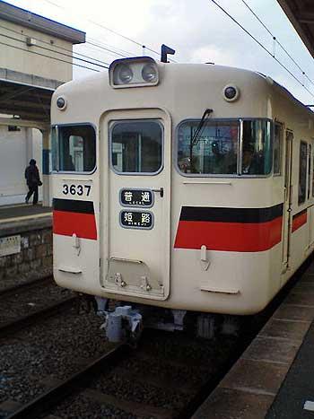 050321_1